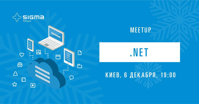 .NET Core в современных проектах